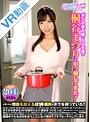 【VR】HQ高画質VR!!ボク...