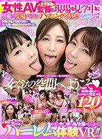 MDVR-045 【VR】 Out-of-place Barashi Happening Outbreak Of The Actor While Visiting The Site Of Female AV Director! !AV Actress Is Uneven In My Ji ○ Port, Like A Dream Harem Experience VR! ! A Lot Of Saliva For Me Of Fluid Humor Mania!Creampie SEX 3 Barrage!Last Is A Large Amount Of Urination Rewards Play! !