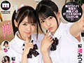 【VR】いいね!メチャカワ☆ダンシングHQVR!! ショート動画...sample1