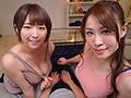 【VR】Jカップ×Iカップ包囲網!! 前後プレス!左右プレス!...sample2