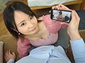 【VR】【HQ超高画質】元子役Hカップ専属女優・中山ふみかVR初...sample2