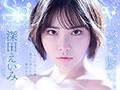【VR】【閲覧注意】ほぼノーカット昔話VR 雪女 深田えいみ完...sample1