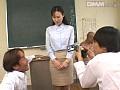 女教師ルナ 赤坂ルナ 2