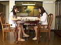 W美熟女の部屋 麻布レオナ 赤坂ルナ 0