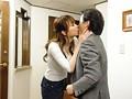 誘う人妻の淫口と接吻交尾 星野あかり
