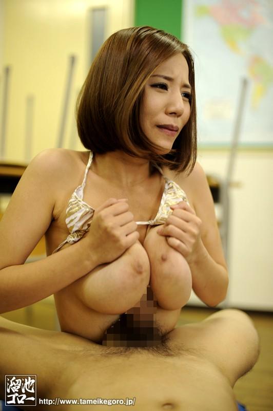MDYD-743 Studio Tameike Goro - A Pet Female Teacher With Big Tits Just For Me Sacrificial Female Teacher Training Edition Ruri Saijo