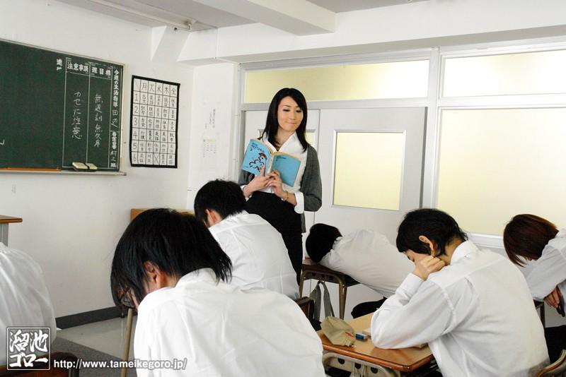 MDYD-768 Studio Tameike Goro - Female Teacher Rape She gets raped by her students, again and again... Saho Minami