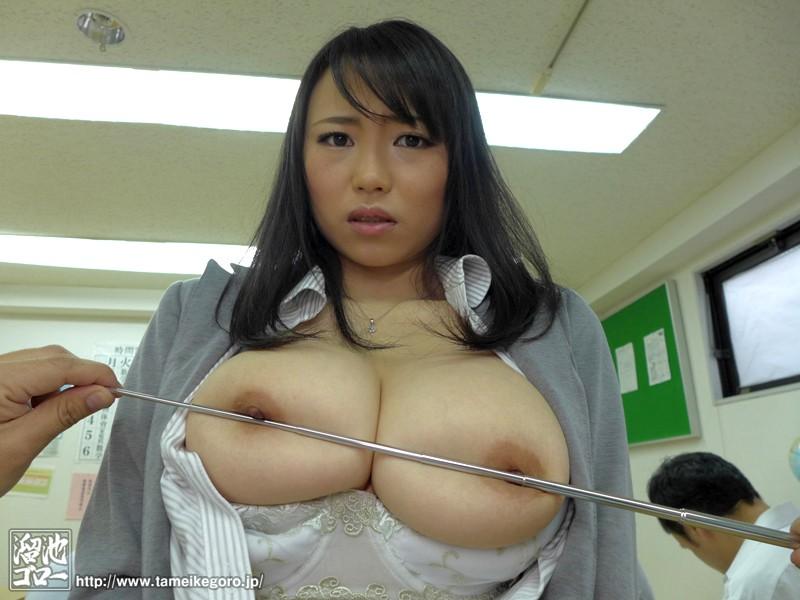 僕だけの巨乳女教師ペット 吉永あかね キャプチャー画像 8枚目