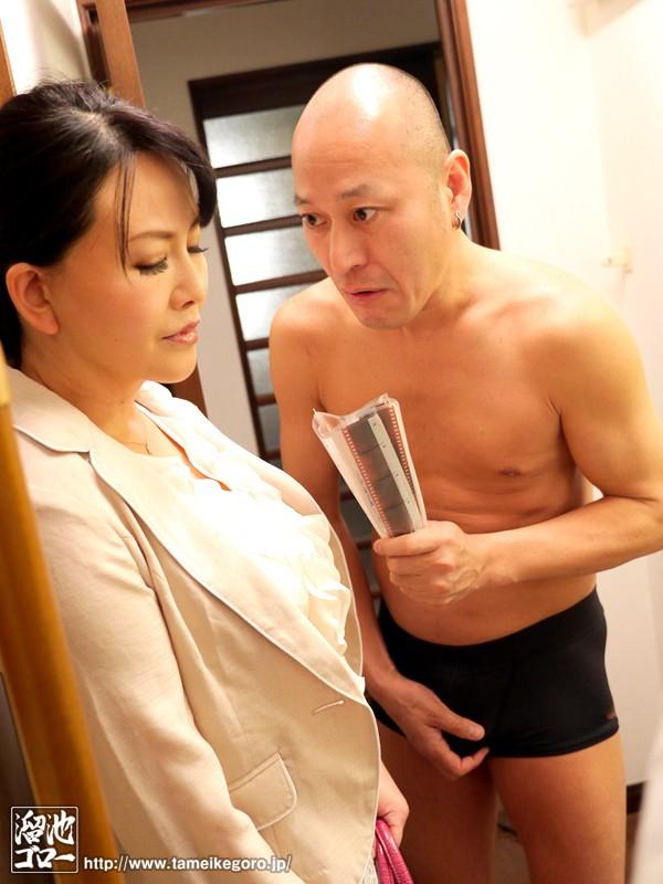 妻の過去 偶然再会した同級生に再び犯された私… 浅井舞香 6枚目