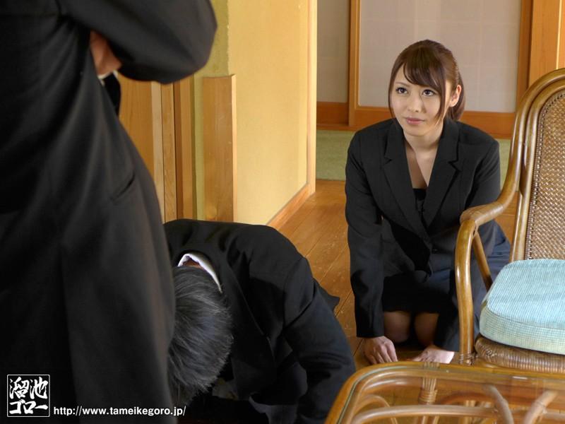 【花嫁・若妻】 夫の親族一同に輪姦された美人妻 桜井あゆ キャプチャー画像 7枚目