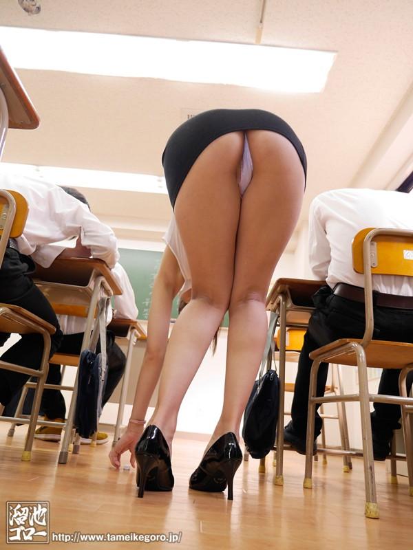 【羞恥】 僕だけの女教師ペット 大場ゆい キャプチャー画像 1枚目
