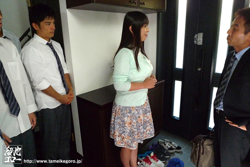 【人妻】 女教師監禁レ×プ 自宅を占拠され生徒にイカされ続けた若妻の3日間 村上涼子 キャプチャー画像 1枚目