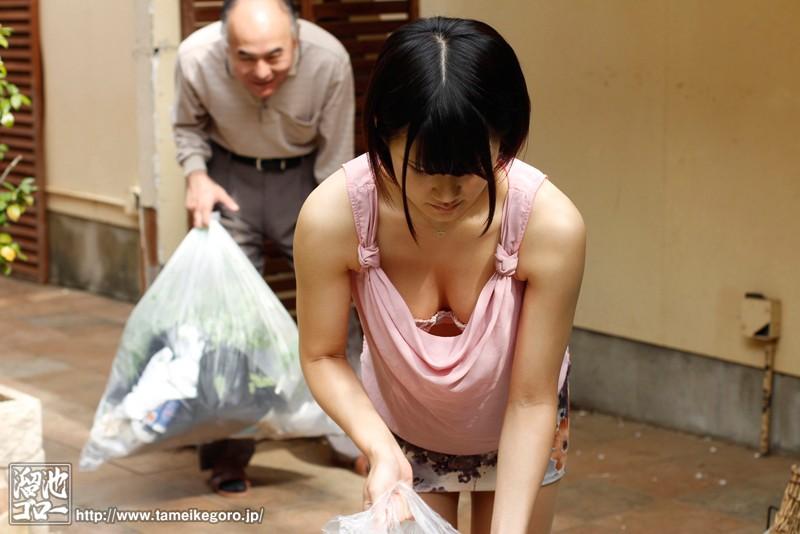 【貧乳・微乳】 隣の浮きブラ奥さん 白咲碧 キャプチャー画像 3枚目