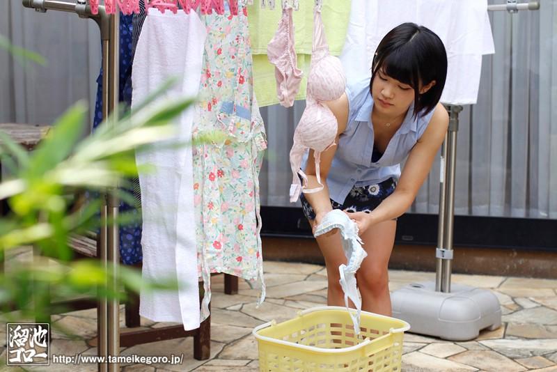 【貧乳・微乳】 隣の浮きブラ奥さん 白咲碧 キャプチャー画像 4枚目