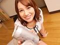 隣の若妻さん 本田莉子