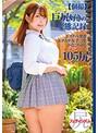【個撮】巨尻好きの変態記録 ドスケベ発育ムチムチ女子○生 かなこちゃん105cm尻