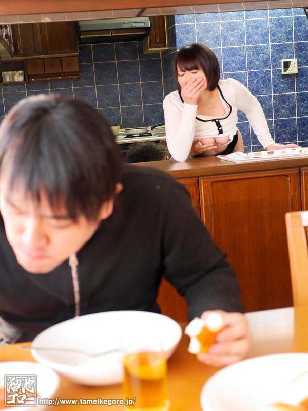 【熟女】 友人の母 円城ひとみ キャプチャー画像 6枚目