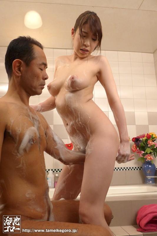 隣人の妻のマル(秘)ソープ 香山美桜