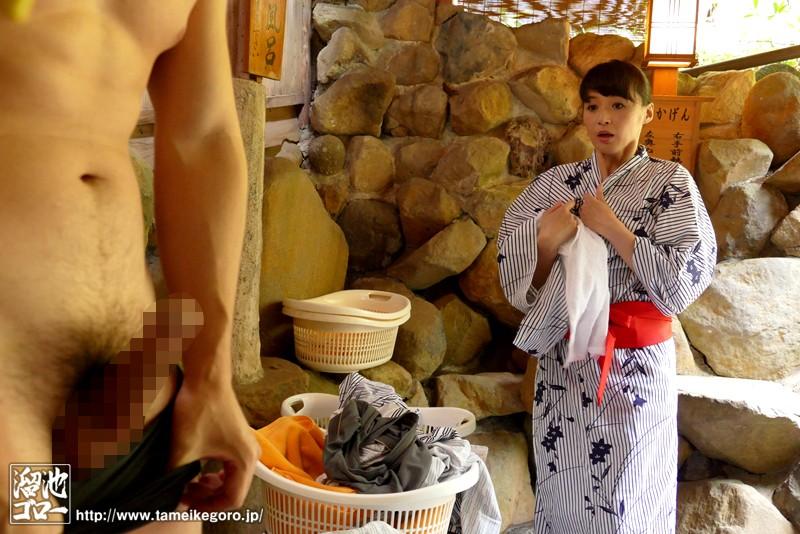 【寝取り・寝取られ】 寝取られいいなり温泉へようこそ 安野由美 キャプチャー画像 1枚目