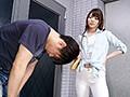 (meyd00297)[MEYD-297] 本番なしのマットヘルスに行って出てきたのは隣家の高慢な美人妻。弱みを握った僕は本番も中出しも強要!店外でも言いなりの性奴隷にした 碧しの ダウンロード 1