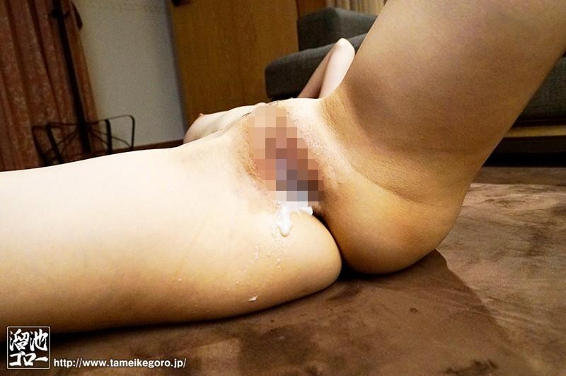 MEYD-461 Studio Tameike Goro - This Rapist Won't Let Up Even After She Cums, Sumire Kurokawa