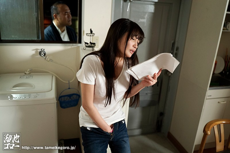 MEYD-477 Studio Tameike Goro - Rich And Thick Sweaty Creampie Adultery Sex Between A Horny Apartment Wife And A Dirty Old Man With A Pregnancy Fetish Misaki Enomoto big image 2