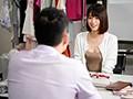 「映像関係」というパート募集に応募して採用された会社はAVメーカー。ADとして働き始めたのにいつのまにか人妻女優としてAVデビュー 川上奈々美