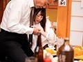 忘年会NTR ~一滴も酒が飲めない妻が上司のお酌を断りきれずに酔わされ中出しされた映像~ 松本いちか