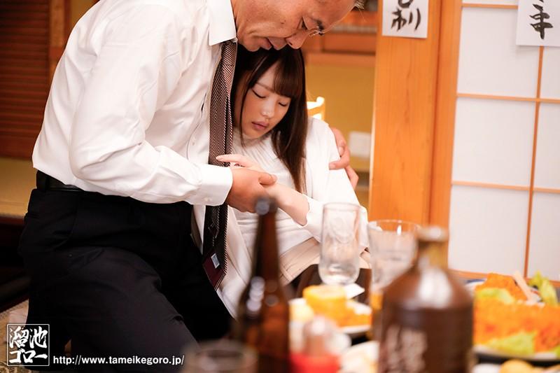忘年会NTR 〜一滴も酒が飲めない妻が上司のお酌を断りきれずに酔わされ中出しされた映像〜 松本いちか12