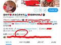 風俗情報サイト東京1位!SNSのフォロワー5万人超え!インフルエンサー人気嬢AVデビュー 皇ゆず 画像1