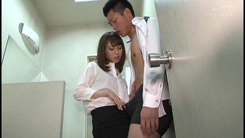 オフィスレディM性感〜会社で脳イキする男〜 北川ゆずのサンプル画像