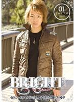BRIGHT 01 ダウンロード