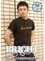 BRIGHT 02 ダウンロード