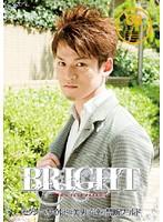 BRIGHT 08 ダウンロード