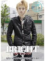 BRIGHT 09 ダウンロード
