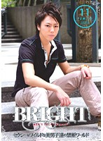 BRIGHT 11 ダウンロード