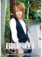 BRIGHT 12 ダウンロード