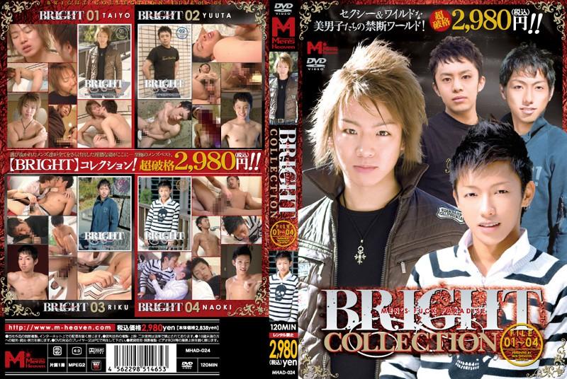 (mhad00024)[MHAD-024] BRIGHT COLLECTION FILE 01〜04 ダウンロード
