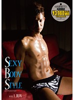 SEXY BODY STYLE VOL.1 JUN ダウンロード