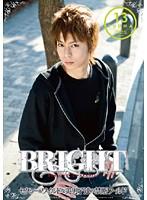 BRIGHT 13 ダウンロード