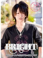 BRIGHT 14 ダウンロード
