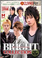 BRIGHT COLLECTION FILE 05〜09 ダウンロード