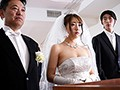 MIAA-030おれの最愛の妹が中年オヤジとの望まない結婚を強いられた 香坂紗梨