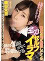 彼女の妹が誘惑してくる全力セルフイラマ 美谷朱里(miaa00048)