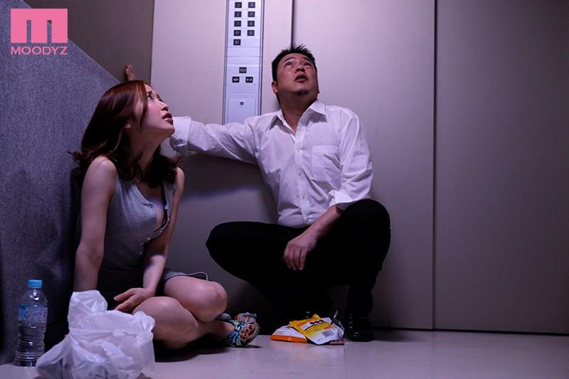 エレベーターの故障で2人っきり… 汗だく密着性交 篠田ゆう キャプチャー画像 1枚目