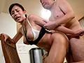 高級ショーツ販売員のトゥワークダンス誘惑セールス術 永井マリア