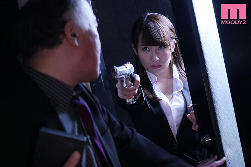 〜夫の上司に犯●れる最強美女〜捜査官を辞めて妻になったのに… 倉多まお