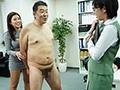 男は全裸 女は着衣 チ○コ丸出し辱めで支配するお姉さま 永井マリア
