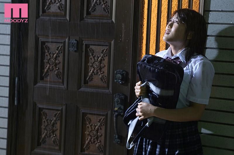 突然の大雨で帰宅難民になった彼女の妹と朝まで… 佐知子 キャプチャー画像 1枚目