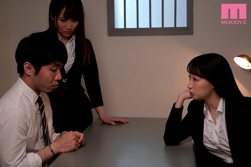 W女捜査官の誘惑尋問 容疑が晴れるまで杭打ち中出し拷問され続けた身柄拘束三日間 蓮実クレア 倉多まお